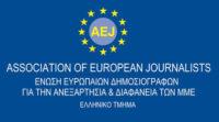 Association of European Journalists